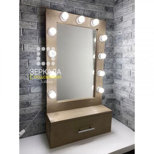 Гримерное зеркало с подсветкой и ящиком 80х55