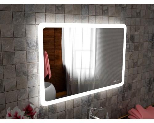 Зеркало с подсветкой для ванной комнаты Катани 150х70 см