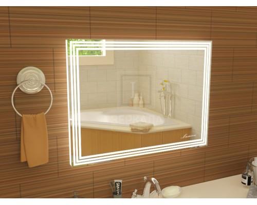 Зеркало в ванну с подсветкой Эвелин 150х70 см