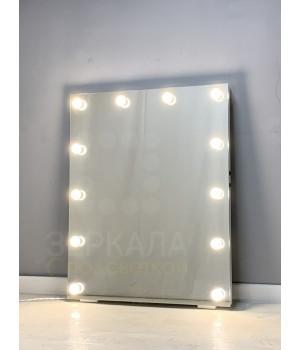 Гримерное зеркало без рамки 100х80 с подсветкой LED лампочками