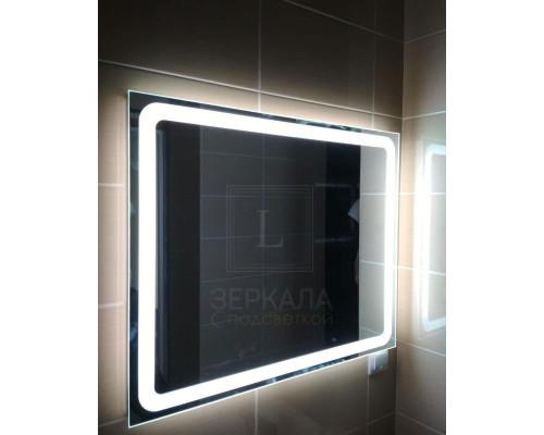 Зеркало для ванной комнаты с LED подсветкой Равенна 150х70