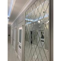 Зеркальная плитка ромб серебро верх/низ 300х255 мм